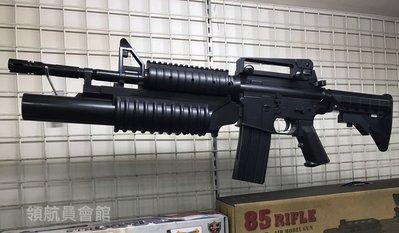 【領航員會館】台灣製造 KWC M4A1 步槍 手拉空氣槍 榴彈造型  M203 M16步槍卡賓槍長槍BB槍玩具槍