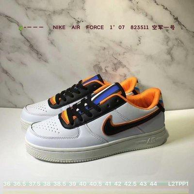 新款熱賣 Nike Air Force 1 07紀梵希聯名合作版限量款經典百搭低幫休閒運動鞋男女鞋男鞋女鞋