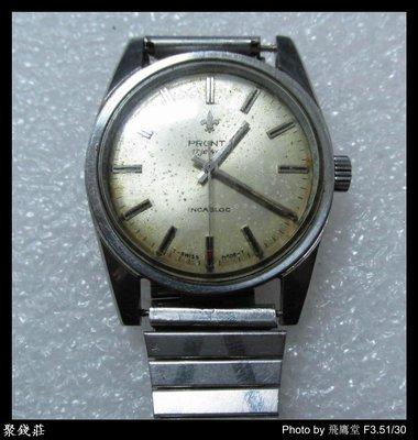 〖聚錢莊〗 100%好評-瑞士 古董手錶 百浪多 PRONTO 波浪多手錶(包真包老) Jfyt4086
