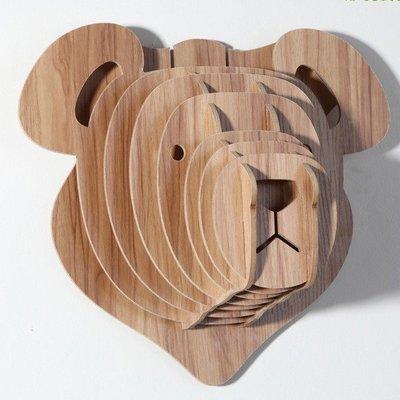 5Cgo【宅神】會員有優惠 14730234761 泰迪熊兒童卡通熊創意壁飾牆面裝飾家居飾品木質動物頭壁掛客廳書房房間