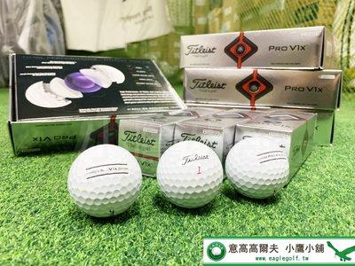 [小鷹小舖] Titleist PRO V1x Enhanced Alignment 高仕利 高爾夫球 畫線球 四層球