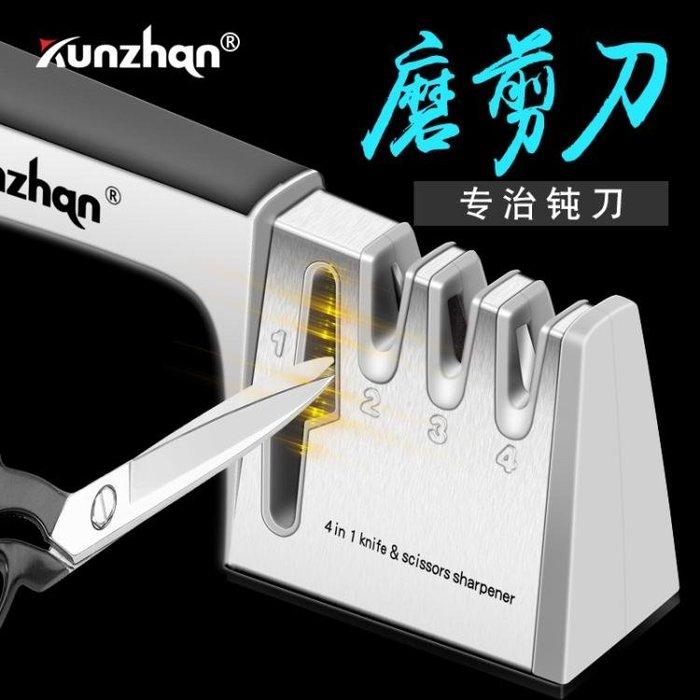 磨刀器家用多功能磨刀石快速磨菜刀磨刀棒磨剪刀神器
