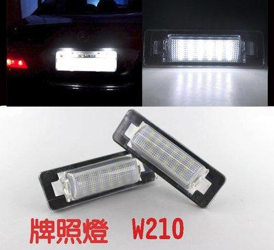 LED汽車 牌照燈 for Benz W210 4D LED License Lamp 車牌燈