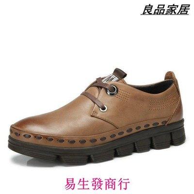 【易生發商行】駱駝牌 男鞋  日常休閑男鞋  戶外鞋大頭鞋 H2045007F6025