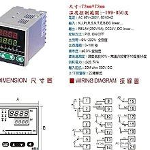 0~400度72mm*72mm微電腦溫度控制器+k type 感溫棒+25A固態繼電器