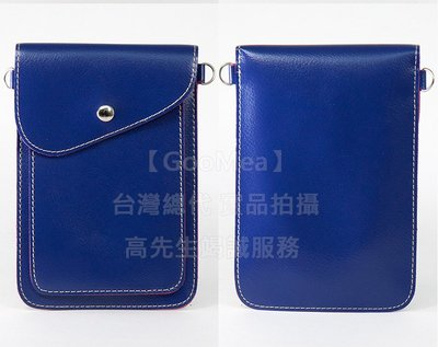 【GooMea】3免運Samsung 三星 M11 6.4吋 雙層斜背 掛脖 掛頸 皮套 手機袋 保護套 多色