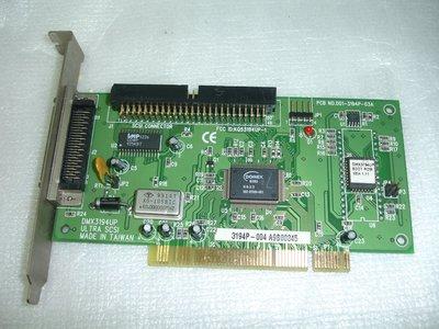 【電腦零件補給站】Domex 德泰科技 DMX3194UP ULTRA PCI SCSI卡 新北市