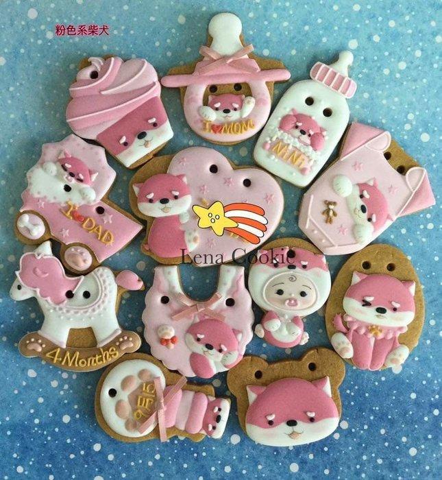 可接急單 收涎餅乾 狗寶貝系列  女寶12片(送禮盒) 糖霜餅乾 不挑款(Lena Cookie)請看關於我