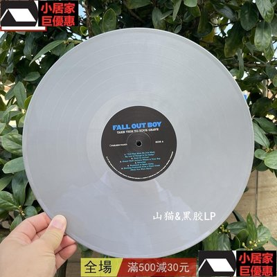 特價優惠現貨 限量銀膠  Fall Out Boy Take This To Your Grave LP  經典 CD 唱片 LP小居家生活-巨優惠