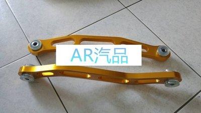 [AR汽品]K5 K7專用後鋁合金搖避組 BEAKS JDM hellaflush ASR