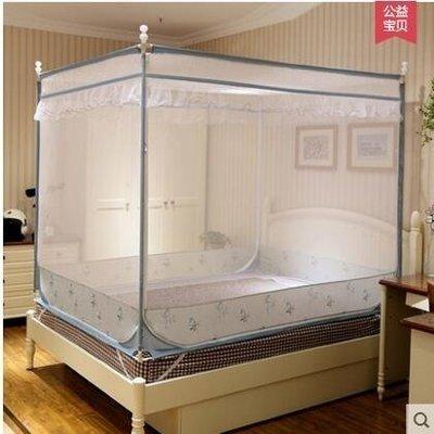 美朵嘉 蚊帳三開門方頂拉鍊加密加厚支架1.5米1.8m1.2床雙人床【水晶藍】LJ-818436