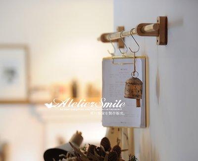 [ Atelier Smile ] 鄉村雜貨 黃銅系列 北歐風 壁掛 掛杆 可訂製 掛件 收納 木座 100 (現+預)
