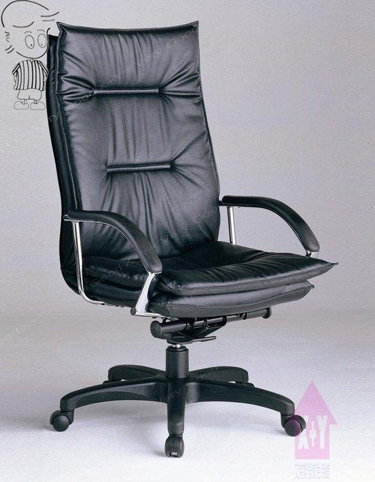 【X+Y時尚精品傢俱】OA辦公家具系列-RE-760AKG 皮面扶手辦公椅.電腦椅.學生椅.主管椅.另有牛皮.摩登家具