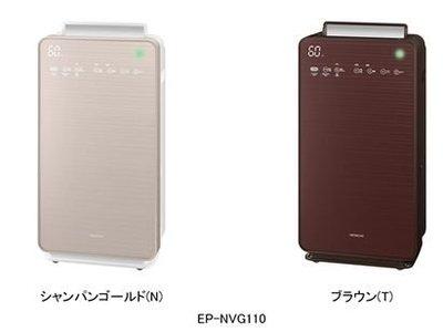 中文說明書**日本製**Hitachi(日立)EP-NVG110  24坪 加濕空氣清淨機**自動清潔功能**