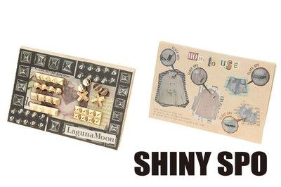 SHiNY SPO 日本品牌 Lagunamoon 個性街頭多用途鉚釘別針組 特價
