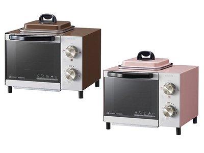 **雙子媽咪代購** 日本直送 KOIZUMI 二合一上下火小烤箱 煎蛋烤麵包機 現貨棕色 粉色