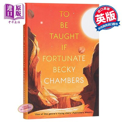 To Be Taught, If Fortunate 英文原版 貝基·查博勒:如果幸運的話 Becky Chambers