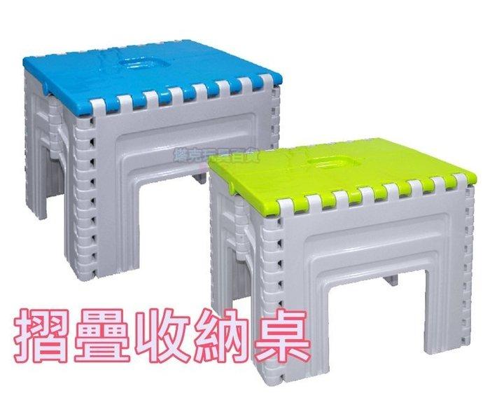 大號摺疊桌 STB10 MIT 台灣製 折疊桌 摺疊桌 折疊椅 外出椅 露營 烤肉 野餐 夜排【塔克百貨】