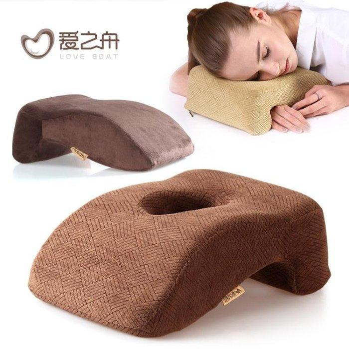 午休枕辦公室趴睡枕午睡枕睡覺趴趴枕學生抱枕靠墊趴睡枕頭