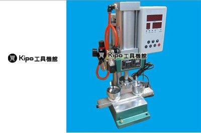 -自動胸章機/氣動胸章機/大量製造營業用胸章製作VDA001107A-