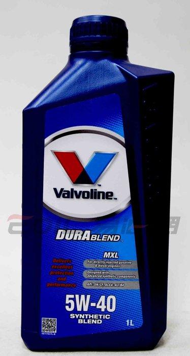 【易油網】VALVOLINE 5W40 5w-40 MXL DURA BLEND 合成機油 shell MOTUL