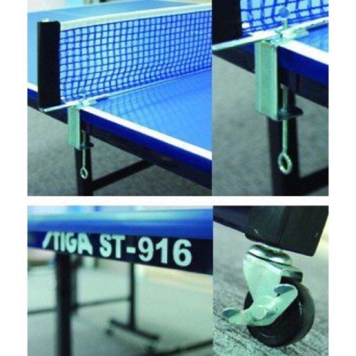 ◇ 羽球世家◇ 贈品大放送 STIGA 桌球檯ST-916 ST 916 桌球桌 16MM 我最便宜V-981