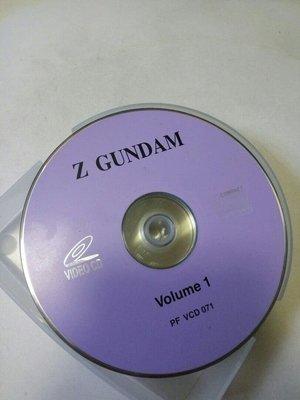 Z Gundam TV 版 VCD Box Set 高達