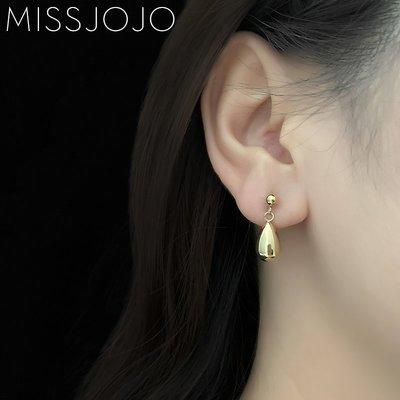 SWEET COVE~歐美網紅時尚博主同款氣質鈦鋼鍍18K金色水滴圓珠短款耳釘耳環女