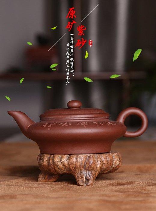 【自在坊】茶具 宜興扁古紫砂壺 手工紫砂壺 宜興茶壺 一把好壺 出湯順暢三寸不斷 斷水利落
