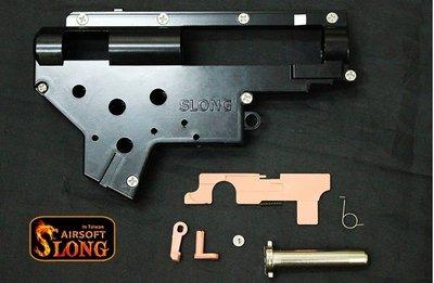 JHS((金和勝 生存遊戲專賣))神龍 SLONG Strengthen 8mm Gearbox for M4 SL-00-49