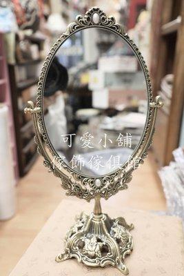 (台中 可愛小舖)韓國鄉村風錫製金色橢圓型立體雕刻花朵玫瑰花雙面鏡鏡子桌鏡化妝鏡梳妝鏡居家辦公室化妝台髮廊美容院美髮院