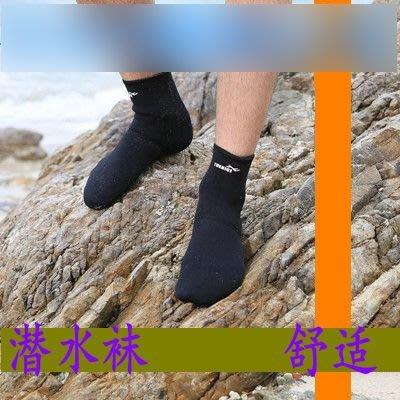 【濕式潛水襪-SCR+雙面尼龍布(厚3mm)-1雙/組】防割 防刺 防劃 防傷 防寒 保暖襪 保護襪-76003