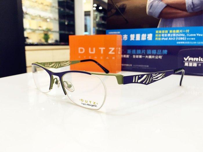 DUTZ 荷蘭品牌 雙色搭配設計鋼材鏡架 引人注目的焦點,多色彩的混合搭配 展現荷蘭人樂活的生活寫照