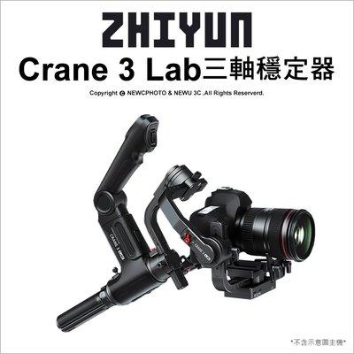 【薪創光華】Zhiyun 智雲 Crane 3 Lab 雲鶴3 三軸穩定器 高續行 單眼 相機 承重4.5kg 提壺式