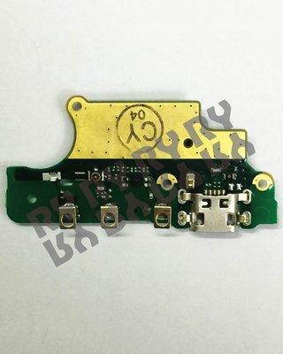 適用 Nokia 5 尾插排 連工帶料 800元-Ry維修網