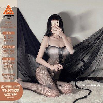 美人魚~RESISTU 今夜不睡覺 性感鏤空蝴蝶免脫連身吊帶網襪火辣情調內衣