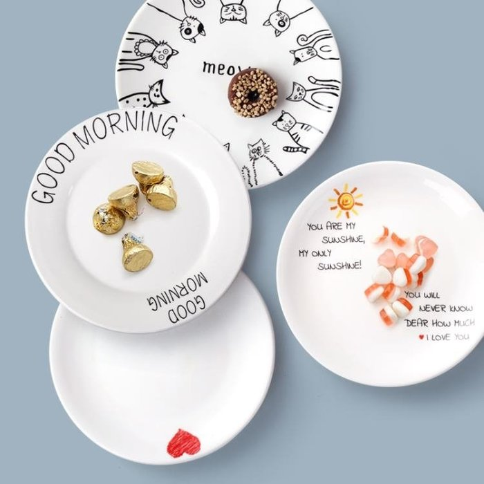 4個裝陶瓷菜盤子家用西餐盤牛排盤