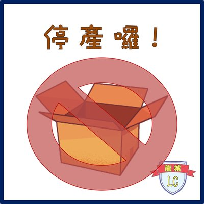 【龍城廚具生活館】【不賣】【已停產】櫻花G2932G 三口雙炫火玻璃檯面爐G2932