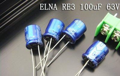 小白的生活工場*ELNA 50v/100UF 藍皮發燒音頻電解電容