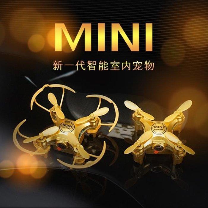 迷你口袋空拍機小型遙控飛機微型四軸飛行器專業高清航拍充電玩具