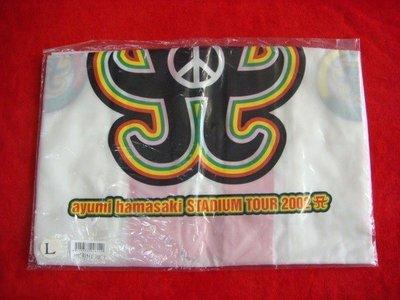 濱崎步應援服 2002年日本演唱會周邊限量稀少(全新)粉紅色