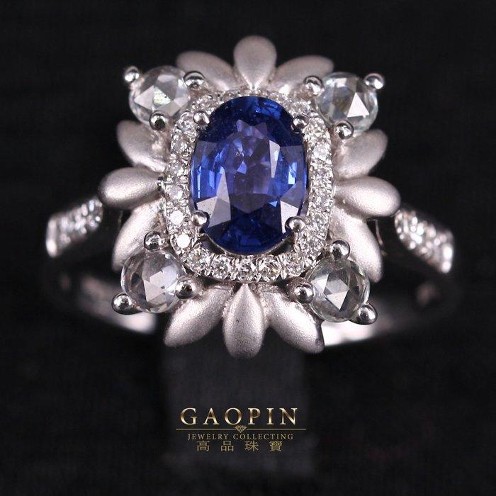 【高品珠寶】無燒藍寶石戒指(已售出可訂製) #384