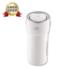 【尚朋堂】台灣製 HEPA空氣清淨機SA-2360/SA2360