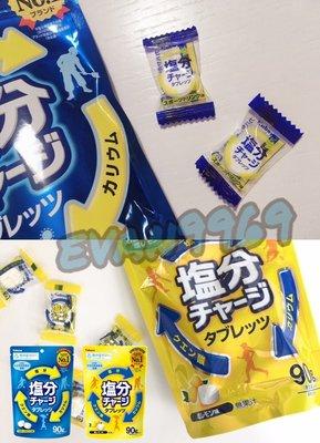 日本 Kabaya 卡巴塩分 塩糖 運動補給鹽糖 運動補充 原味 檸檬 鹽錠