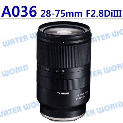 【中壢NOVA-水世界】騰龍 TAMRON 28-75mm F2.8 Di III RXD SONY A036 平輸