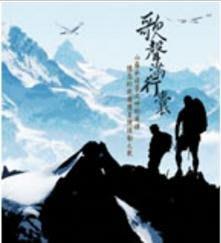 歌聲滿行囊 [CD 合輯] 懷念的救國團自強活動之歌~滾石 2010/1/15~