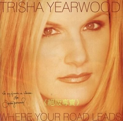 《絕版專賣》Trisha Yearwood 崔夏宜爾伍 / Where Your Road Leads