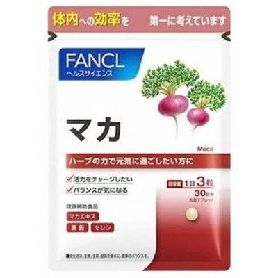 日本專櫃原裝 Fancl 芳珂 瑪卡 30日