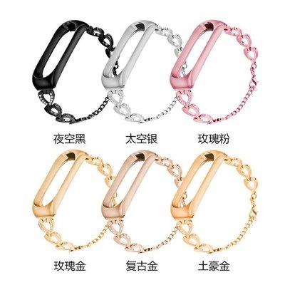 小胖 婉約小米手環 4 3代 金屬錶框 替換腕帶 小米手環4nfc 個性心形替換錶帶鑲鑽水鑽 時尚簡約