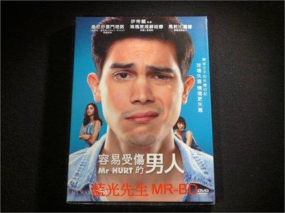 [DVD] - 容易受傷的男人 Mr. Hurt